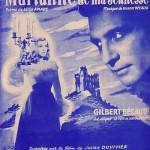 トラウマ映画館 『わが青春のマリアンヌ(1955)』 町山智浩解説 ネタバレ注意