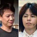 北九州・連続監禁殺人事件 日本犯罪史上最も残虐非道なマインドコントロール殺人事件