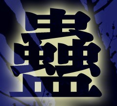 141008_011