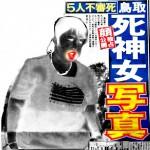 uedamiyuki
