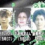【未解決殺人事件】佐賀女性7人連続殺人事件【水曜日の絞殺魔事件】