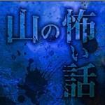 yamakowa_003