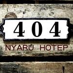 死霊死号室(404号室)【ほんのり奇妙な物語】