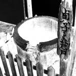 追憶の井戸