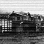 廃墟の旅館