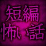 tanpen_005