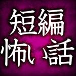 tanpen_006