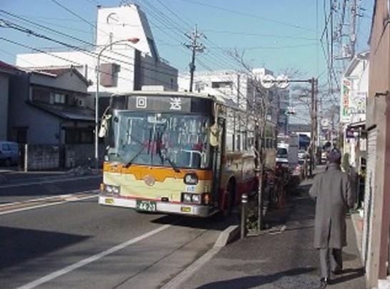 2010203bus