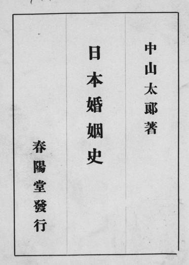 nakayamatarou