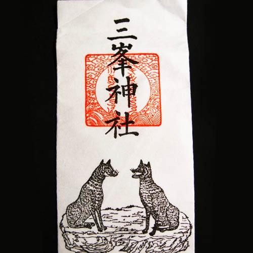 ooguchinomakami