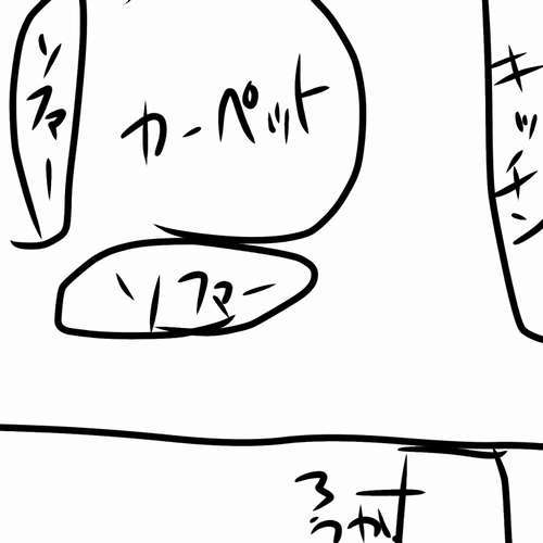 16-11-17_1030